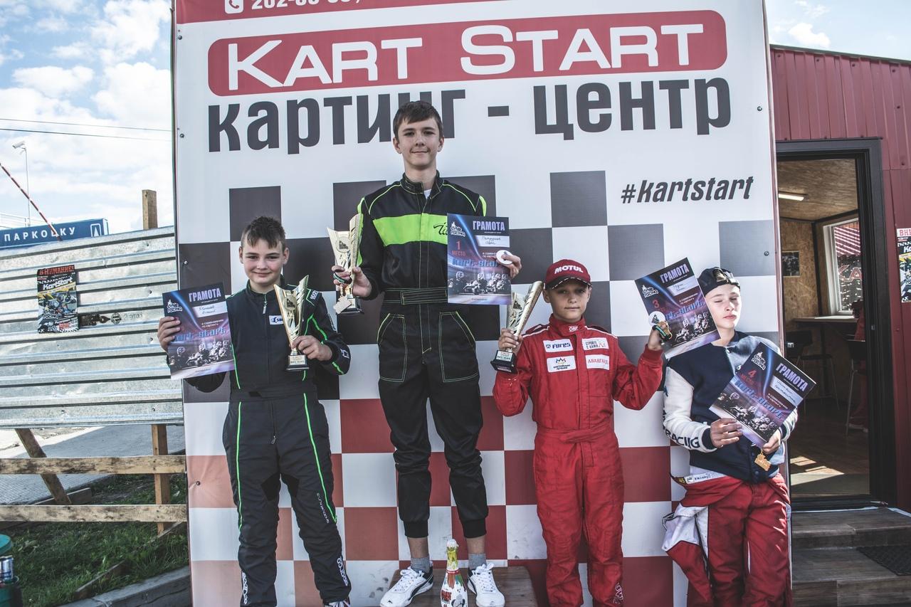 Турнир по картингу Kart Start 16.09.2018